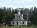 Оковецкий святой источник - 3