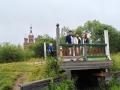 Первый мост через Волгу