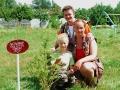 Сережа, Юля и Ромочка посадили именное дерево